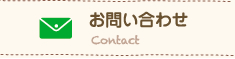 side_Contact.png